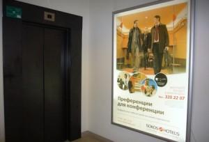 реклама в лифтах БЦ