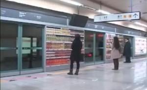 необычная реклама в метро