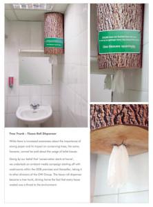 tualet_6