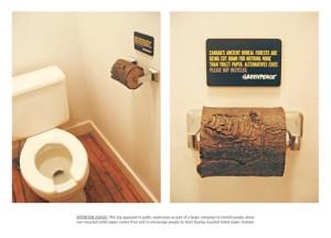 tualet_7