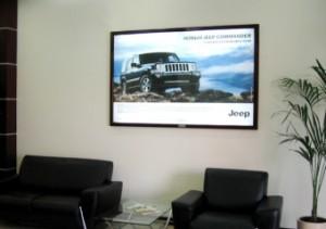 реклама в Бизнес-центре