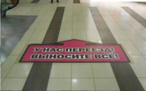 reklama_v_TRK18
