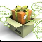 Альтернатива распространению листовок – вкладки в доставки интернет-магазинов