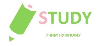 Логотип Study
