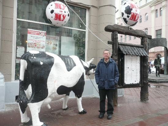 Фото с коровой