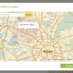 Выбор рекламных площадок на карте