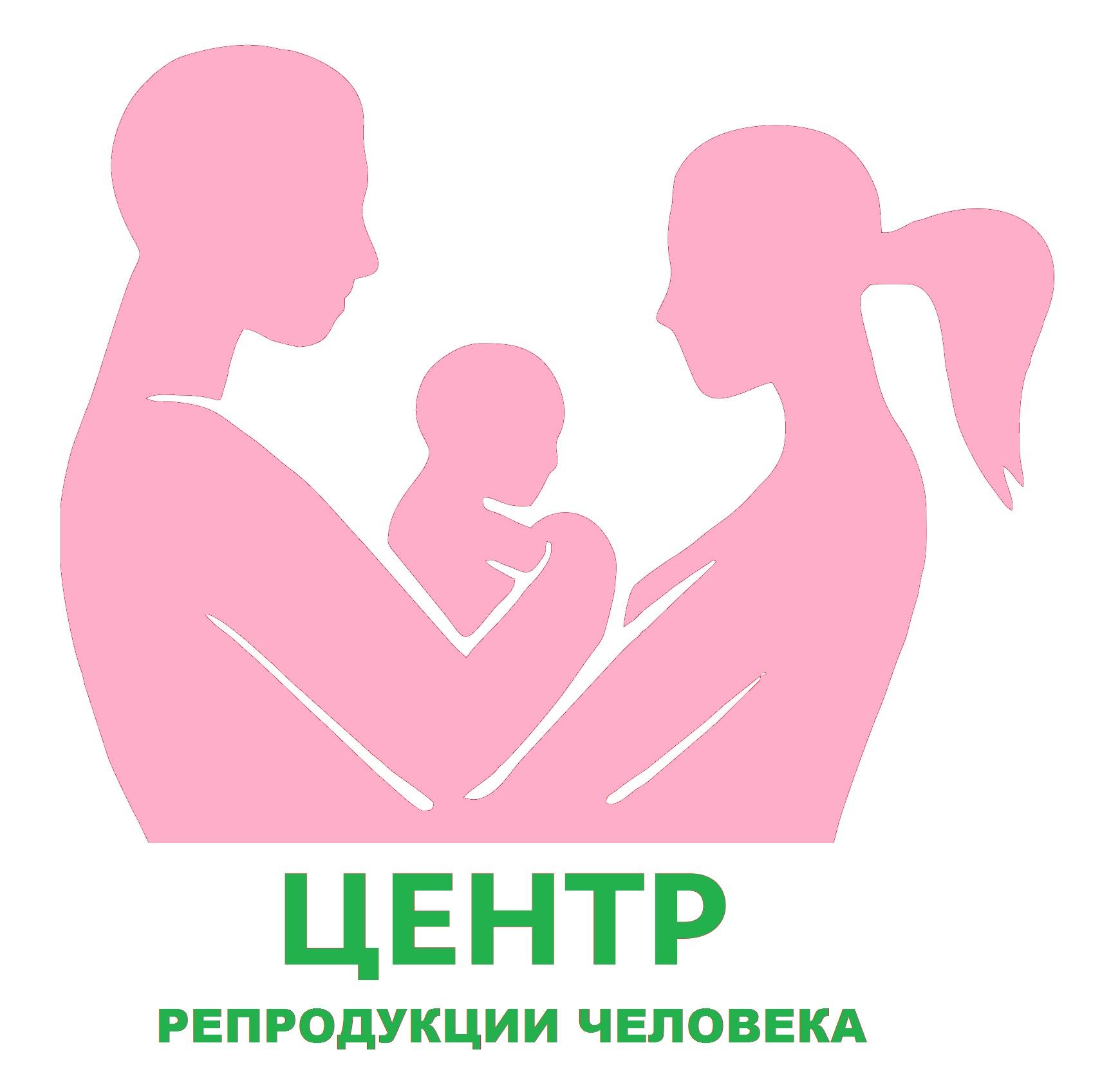 Реклама центра репродукции