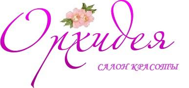 Рекламная кампания Орхидея