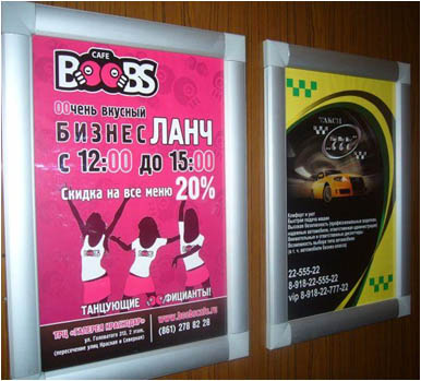 poster_businesscenter_krasnodar