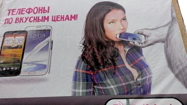 Чурки ебут русских баб видео - Порнотюб ДалНаРот.ком