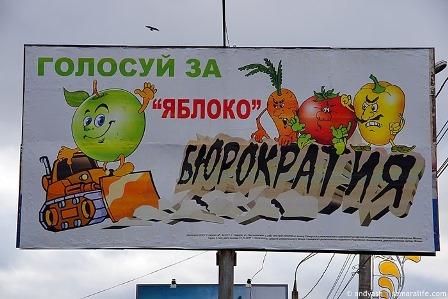 плакат перебор изображений
