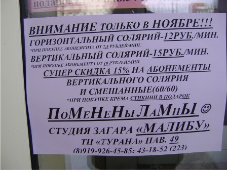 плакат шрифт
