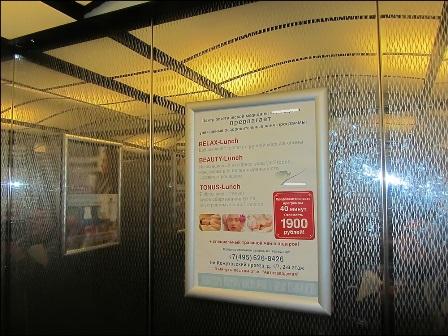 реклама в лифте промоатлас