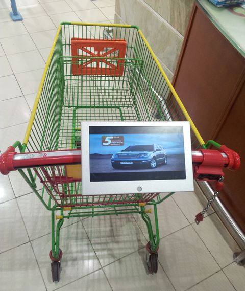 супермаркет1 (1)