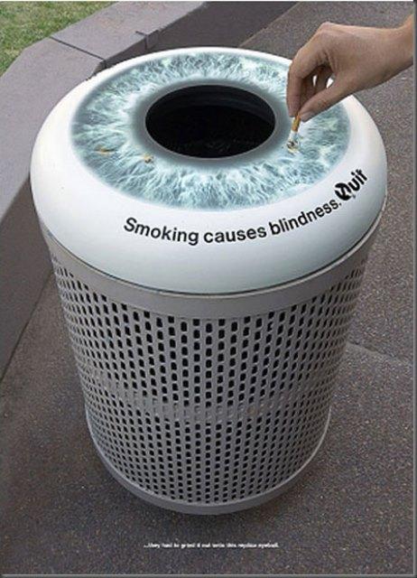 курение урна