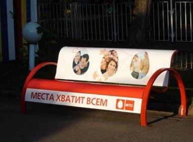 скамейка мтс3