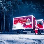 Благотворительная рекламная акция. «Рождественский караван»