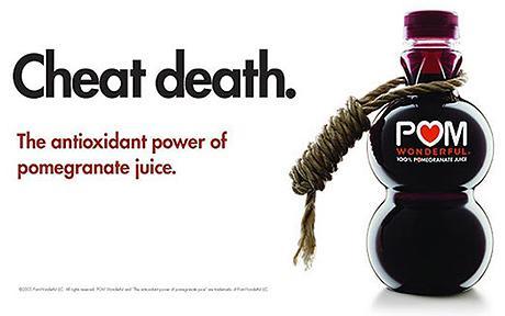 обмани смерть
