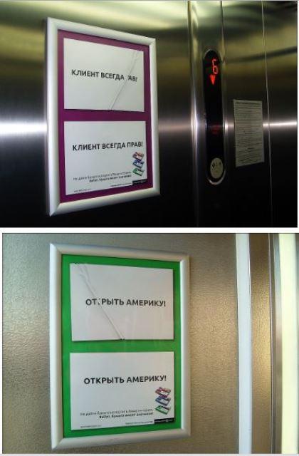 лифт рамки