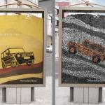 Clean advertising – «чистая» реклама