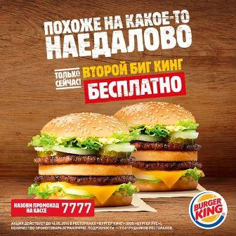 бургер 5