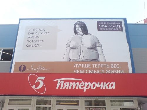 фитнес1