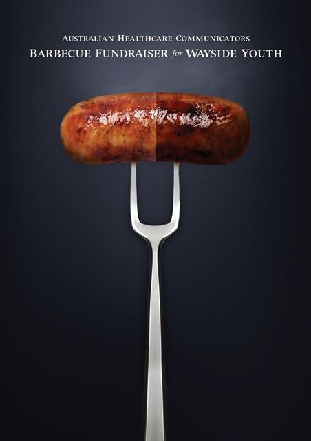 колбаса хорошо