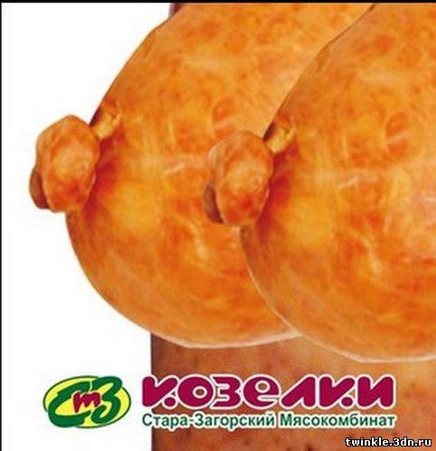 колбаса2