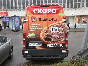 ресторан реклама5