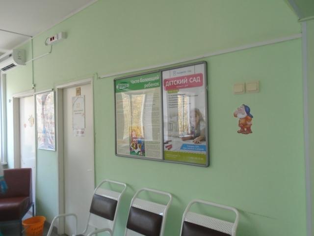 реклама решариум детский сад