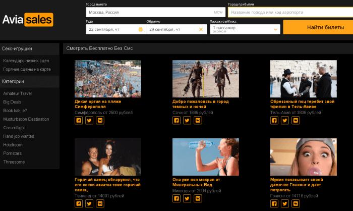 Порно лесбиянки онлайн в HD качестве