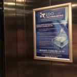 Рекламная кампания для i DO Technologies