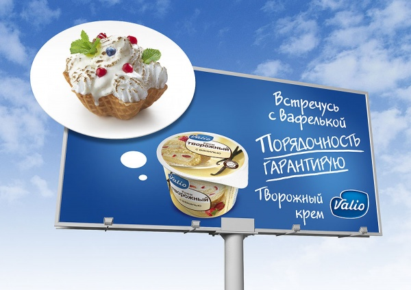 реклама творога
