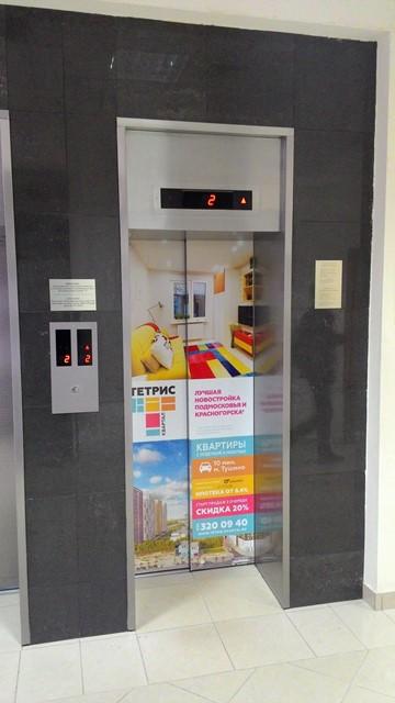 брендирование лифта тетрис