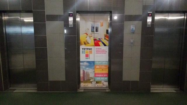 брендирование лифта