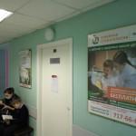 Реклама в поликлиниках для сети стоматологий