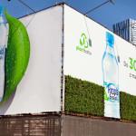 Экологические рекламные кампании