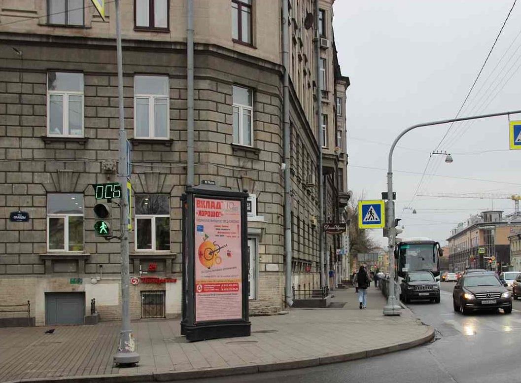 Звенигородская ул. 14_SPMB00169Б_1
