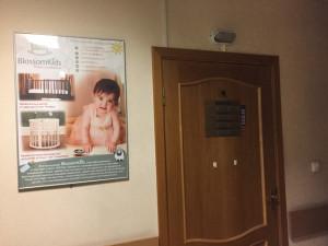 г. Санкт-Петербург, Сикейроса ул, д.10 каб 17-18