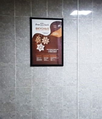 реклама в бизнес центре