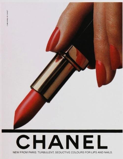 Шанель 1985